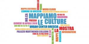 Mappiamo le culture