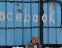 Primavera Araba:Quando i social network diventano vere e proprie reti sociali