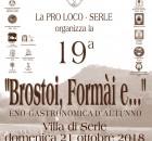 locandia_brostoi2018